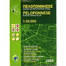 Peloponnes Straßen- & Wanderatlas 1:250.000 / 1:50.000