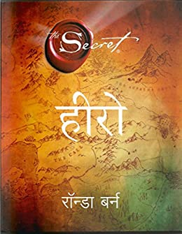 Rhonda Byrne Books In Hindi Pdf