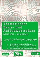 Grund- und Aufbauwortschatz Deutsch - Arabisch / Syrisch BAND 2: Thematisches Lern- und Nachschlagwerk
