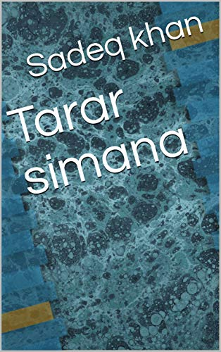 Tarar simana (Galician Edition) por Sadeq khan