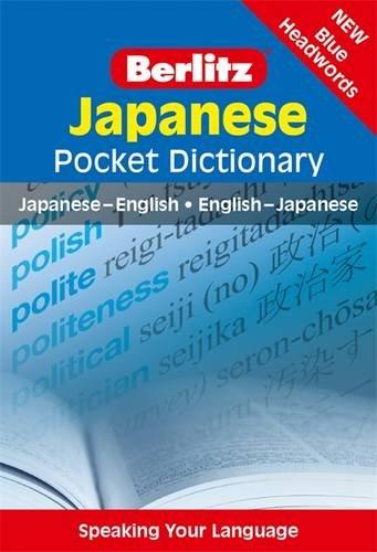 Berlitz: Japanese Pocket Dictionary: Japanese-english / English-japanese (Berlitz Pocket Dictionary) por Berlitz