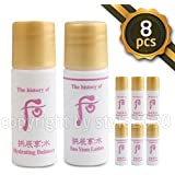 [The history of Whoo] Gongjinhyang Soo Yeon Balancer Lotion Set 8pcs