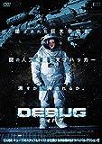 Debug [DVD-AUDIO]