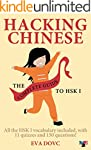 Hacking Chinese: The Complete Guide t...