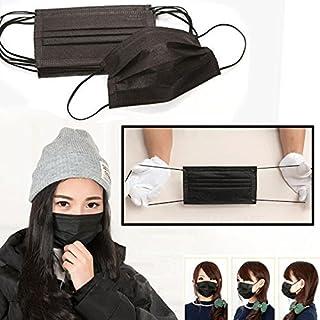 50 Stück Einweg Anti Staub Gesicht Mundschutz Schwarz
