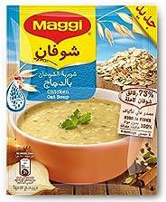 Maggi Chicken Oat Soup 65g
