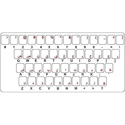 Adhesivo decorativo, diseño de alfabeto árabe oriental para teclado MacBook
