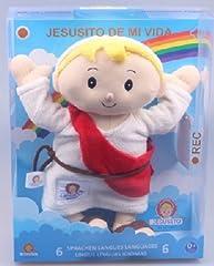 Idea Regalo - Peluche Gesù Bambino 2.1 30 cm. preghiere 6 lingue (Ref. 1007)