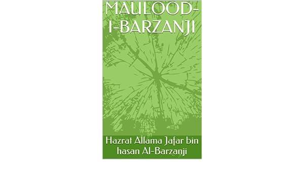 Ebook Al Barzanji