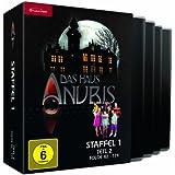 Das Haus Anubis - Staffel 1, Teil 2 (Folge 62-114) [4 DVDs]