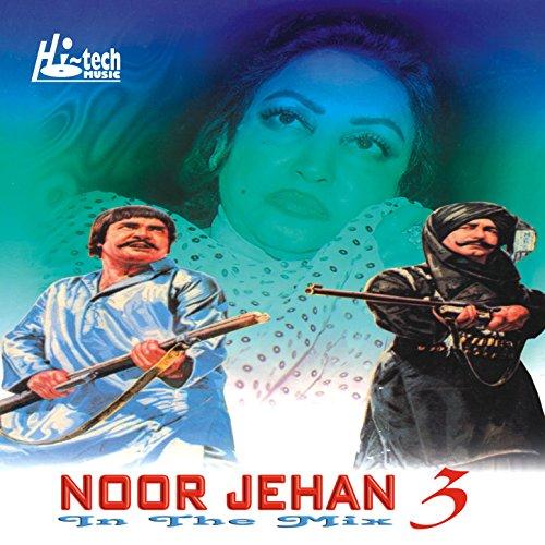 Tu Meri Jindagi New Mp3 Song: Tu Meri Zindagi Hai Di Pakistani Remix & Shazia Manzoor DJ