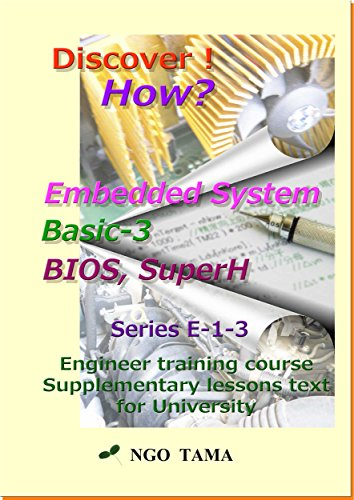 embedded-system-basic-bios-training-material-for-engineer-discover-how-book-16-english-edition