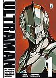 Ultraman: 1