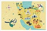 Iran Poster Landkarte Druck A4