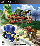 3D Dot Game Heroes[Import Japonais]