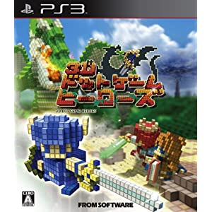 3D Dot Game Heroes (japan import)
