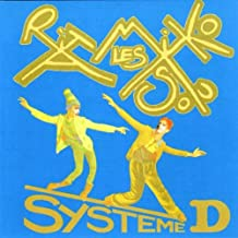 Systeme d [Re-Issue] [Import anglais]