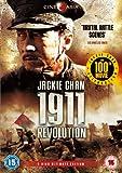 1911 Revolution [DVD] [2011]