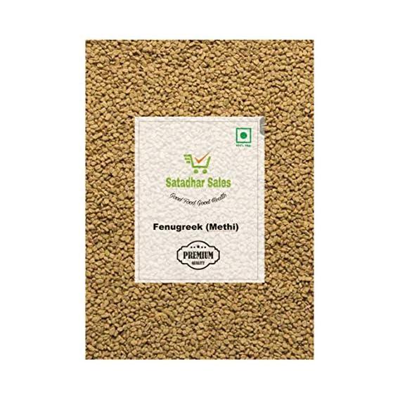 satadhar sales Methi Dana Organic (Fenugreek Seed)