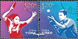 Prophila Collection Volksrepublik China 4525-4526 (kompl.Ausg.) 2013 Tischtennis (Briefmarken für Sammler)