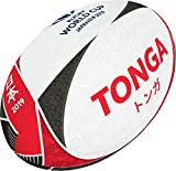 Gilbert Ballon Rugby Coupe du Monde 2019 - Tonga - T5 Supporter