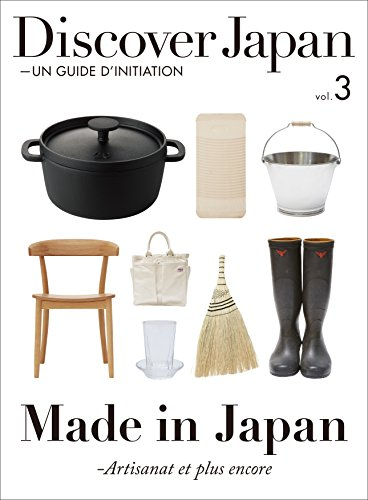 discover-japan-un-guide-dinitiation-vol3