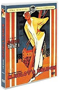 """M. Hulot's Holiday (1953) All Region DVD (Region 1,2,3,4,5,6 Compatible) a.k.a """"Mr. Hulot's Holiday"""" / """"Les Vacances De Monsieur Hulot"""""""