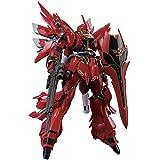 RG Mobile Suit Gundam UC MSN-06S Sinanju 1/144 Scale Plastic modelBANDAI