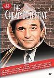 Cheap Detective [DVD-AUDIO]