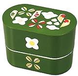 Kleine ovale Bento-Box Blumen & Papagei, gruen