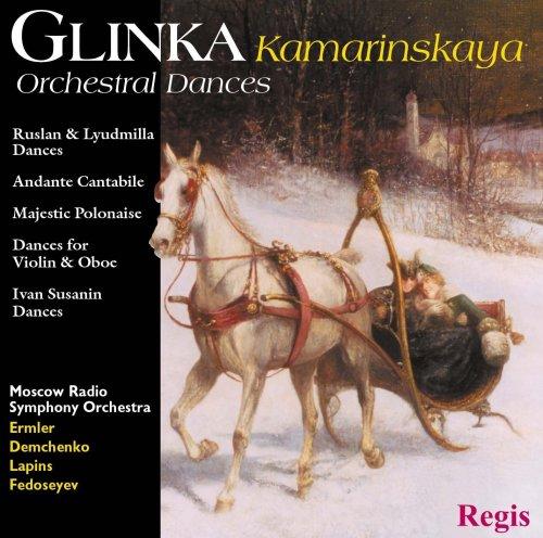 Glinka : Karaminskaya, danses orchestrales. Demchenko, Fedoseyev.