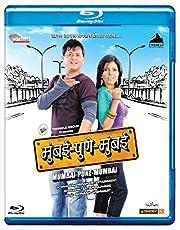 Mumbai Pune Mumbai - Marathi