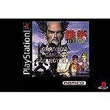 PALOMA NIEVES CGC Huge Poster - Tekken 2 - Playstation PS1 PSX - PSX103 (24' X 36')