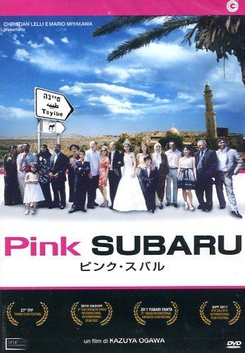 pink-subaru-dvd