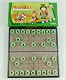 Xihaha ™ Chinese Chess Xiangqi Magnetic travel Games Set