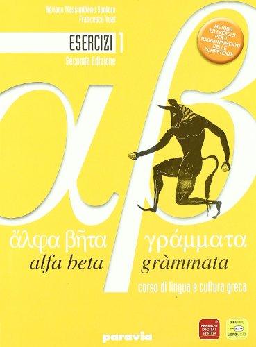 Alfa beta grammata. Esercizi. Per il Liceo classico. Con espansione online: 1