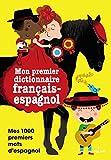 Mon imagerie français-espagnol
