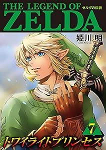 The Legend of Zelda - Twilight Princess Edition simple Tome 7