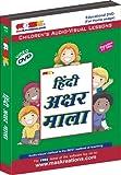 Hindi Akshar Mala