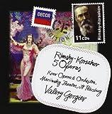 Rimsky-Korsakov: 5 Operas