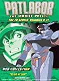 Patlabor: Mobile Police - Collection 9-11 [Import USA Zone 1]