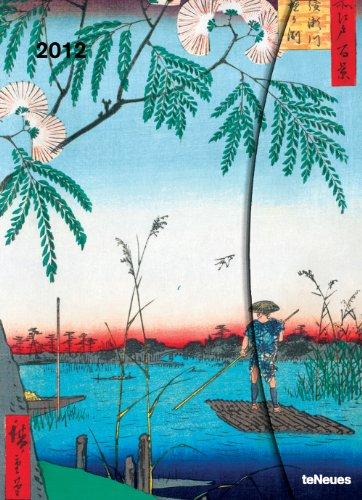 2012 Hiroshige Magneto Diary Lg