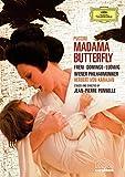 Madama Butterfly: Wiener Staatsoper (Karajan) [DVD] [2005] [NTSC]