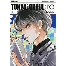 Tokyo Ghoul:re: 1