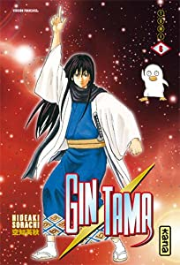Gintama Edition simple Tome 6