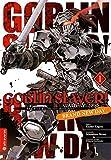 Goblin Slayer! Brand New Day 01