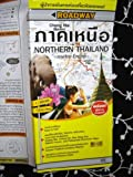 Northern Thailand Map / Bilingual Thai - English Road Map / 1: 850,000 1.2cm = 10km / Road & Scenic Ratings / Color - Coded Highways / Clear Map With Distance Markers / Chiang Mai, Chiang Rai, Mae Hong Son, Nakhon Sawan, and Phitsanulok Downtown Maps (2010-05-03)