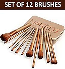 Urban Decay Makeup Brush Set with Storage Box - Set of 12