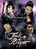Kpop CD, Musical Jack The Ripper(Poster ver)O.S.T[002kr]