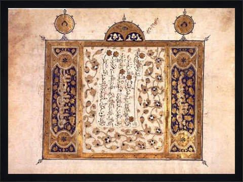 """Bild mit Rahmen: Buchmalerei, """"Suren des Koran/Buchmal.arab./1389"""", 70 x 51 - Holz Fortuna L: Schwarz matt"""